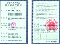 南昌恒安金属表面防腐处理有限公司